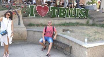 Тбилиси Мейдан